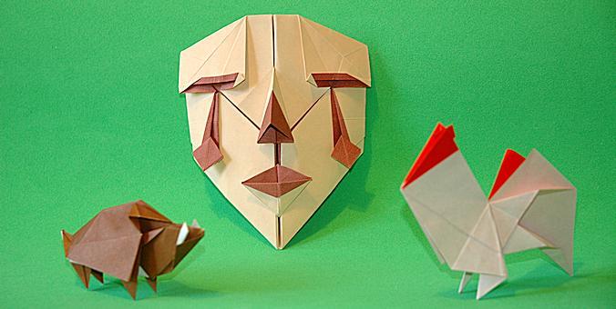 Origamis do Livro Works of Hideo Komatsu