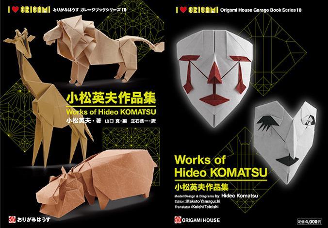 Origami Livro Works of Hideo Komatsu
