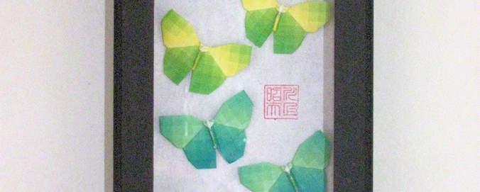 Origami Borboletas de Yoshizawa na Moldura