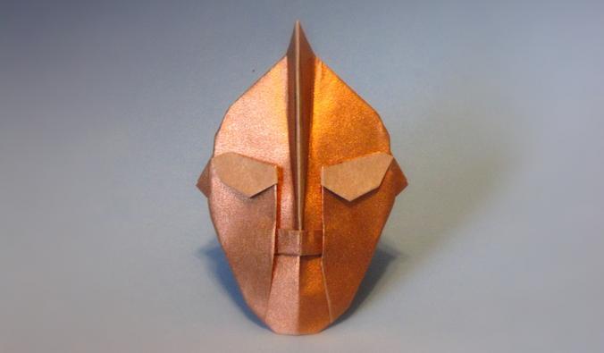Ultraman Origami Nerd